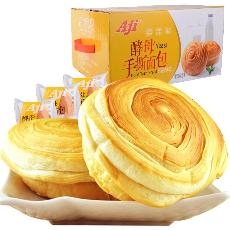 AJI手撕麵包蛋奶味原味蛋糕零食點心營養早餐小麵包整箱1000g