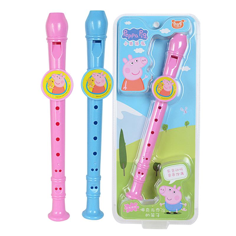 小猪佩奇笛子竖笛吹奏乐器儿童玩具宝宝初学早教笛子益智玩具口哨