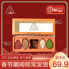 3ce make-up eggs don't eat powder sponge gourd air cushion powder puff dry and wet dual-purpose make-up cotton make-up tools make-up eggs