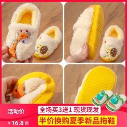 宝宝棉鞋拖1-2岁3男童秋冬季室内女小童家居鞋防滑儿童棉拖鞋包跟