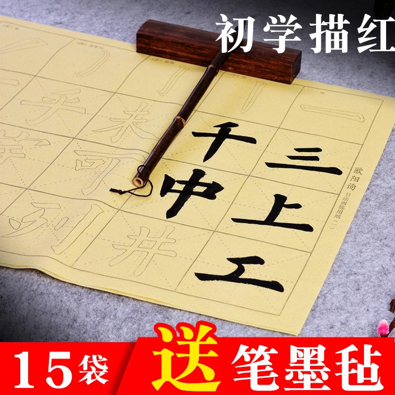 Бумага из бамбука Артикул 597206016057