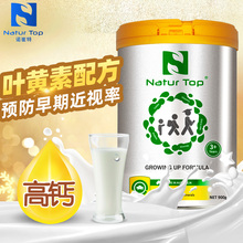 Natural top Nutrilite children's milk powder imported from Australia high calcium growing milk powder for teenagers 900g