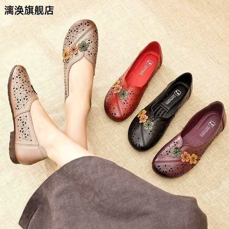 大码夏季闰四月红妈妈鞋凉鞋真皮软底舒适镂空中老年洞洞鞋女平底
