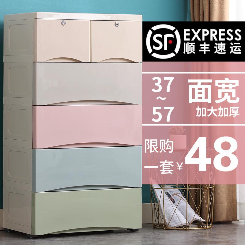 Шкафы для хранения Артикул 598221003032