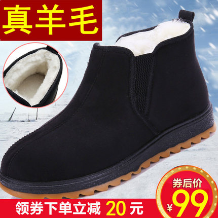 老北京布鞋男棉鞋冬季加绒加厚保暖老人爸爸爷爷老头羊毛棉靴大码
