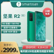 官方旗舰新品手机5G电池5000mAh万超广角前后六摄6400870骁龙edgesmotorola摩托罗拉新品开售