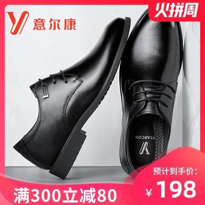 意尔康皮鞋男真皮商务正装男鞋新款真皮韩版男士百搭休闲软底鞋子