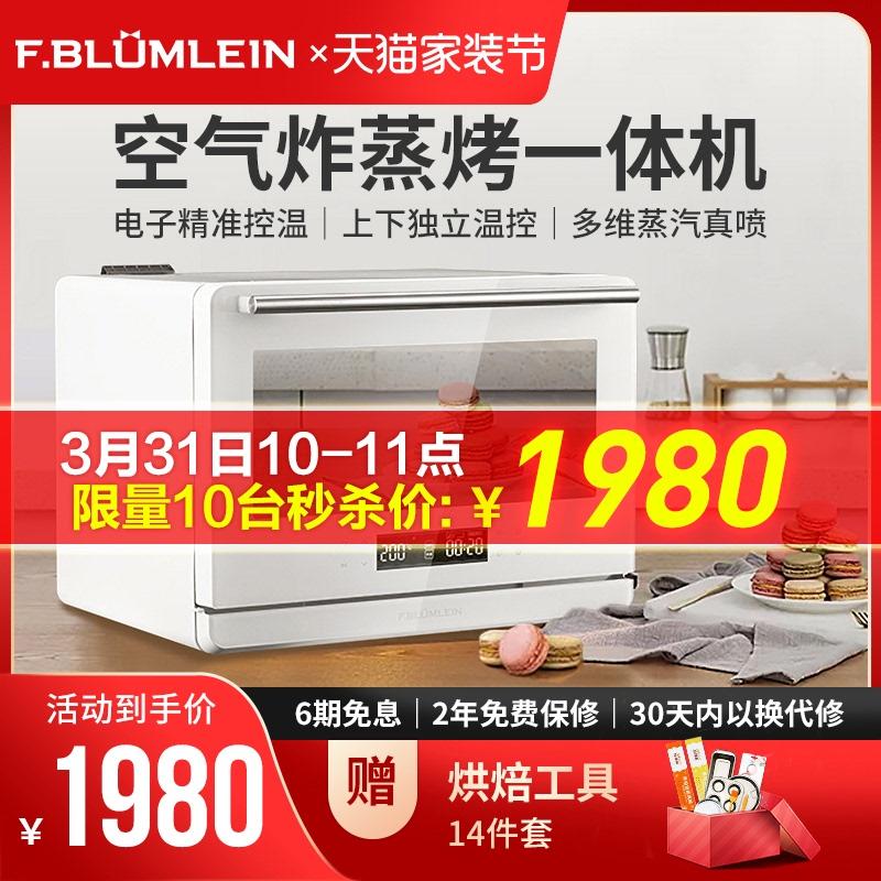 法布莱恩zk26电蒸汽台式家用烤箱质量怎么样