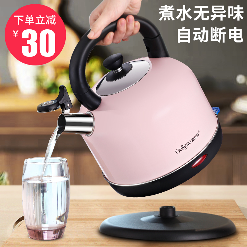 格立高电热水壶304 不锈钢家用自动断电大容量高颜值烧水壶快壶