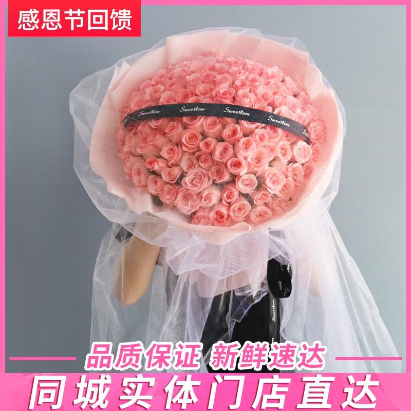 珠海粉红礼盒速递同城海珠玫瑰花束