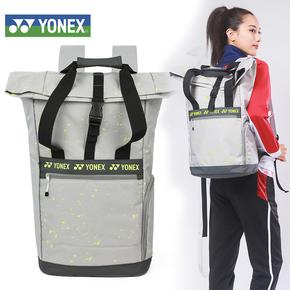 yonex尤尼克斯羽毛球双肩背包 东京女款yy专用林丹新款BA226