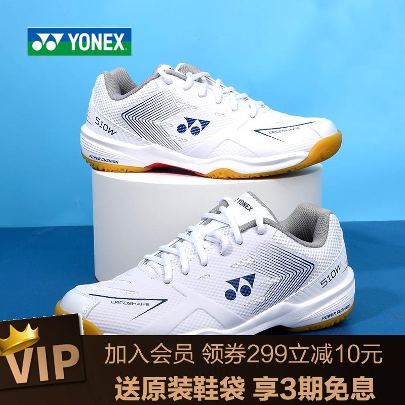 Обувь для бадминтона Артикул 598934702755