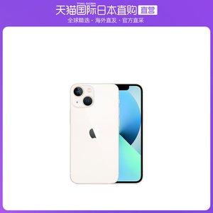 日本直邮苹果iPhone 13 mini 512GB SIM  日本无锁版 星光色