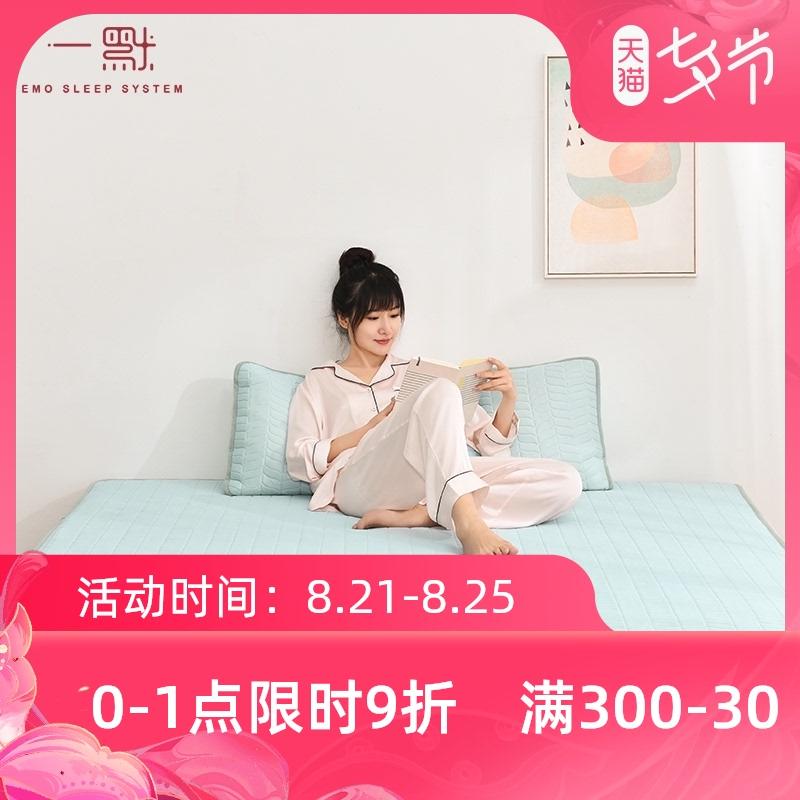 床可水洗1.8m一默泰国天然乳胶凉席防蚊三件套可折叠凉席乳胶席
