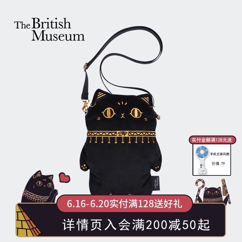 大英博物馆安德森猫斜挎包女创意毛绒背包可爱拎袋小巧创意手机包