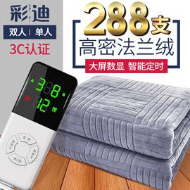 彩迪电热毯双人双控调温三人加大家用安全辐射小水暖除湿电褥子无图片