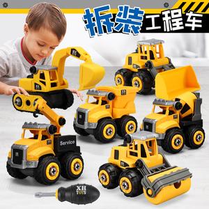 儿童工程车可拆卸拧螺丝套装拼装车男孩益智组装挖土机拆装玩具