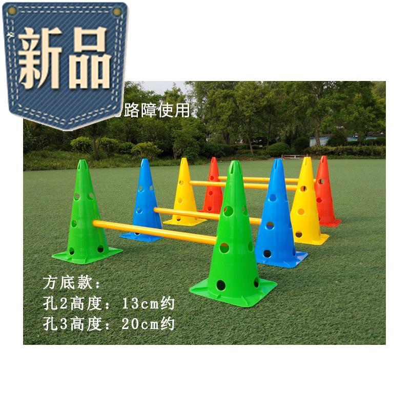 Детские игрушки / Товары для активного отдыха Артикул 623425946982