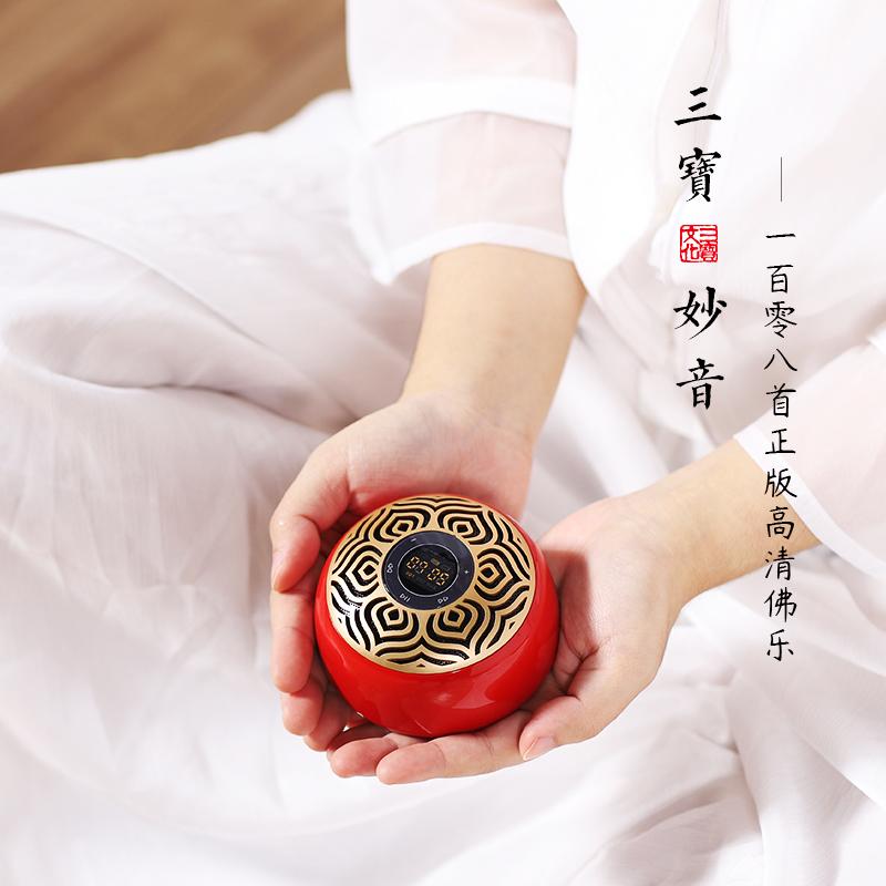 Устройства для медитации Артикул 593806367612
