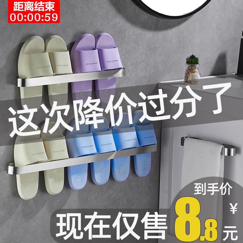 浴室拖鞋架壁挂免打孔卫生间门后收纳神器厕所不锈钢架墙上置物五折促销