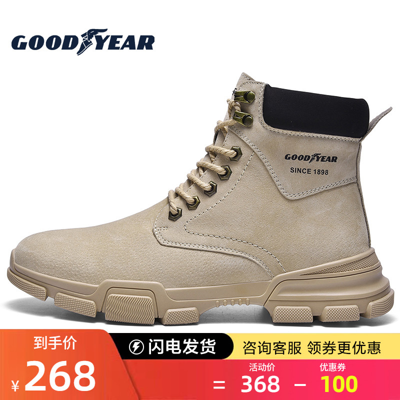 Goodyear Martin boots men's high top 2020 autumn canvas tooling shoes men's mid top British style desert boots trend