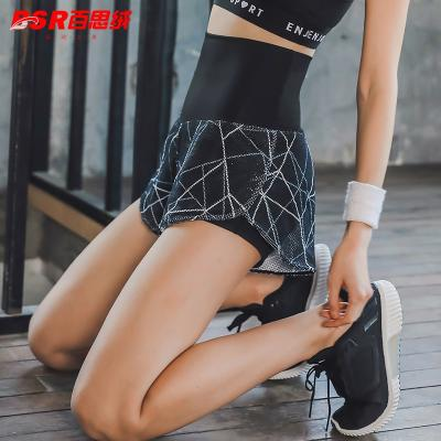 New striped high waisted sports shorts for spring womens loose and fake two anti light fast drying fitness running pants
