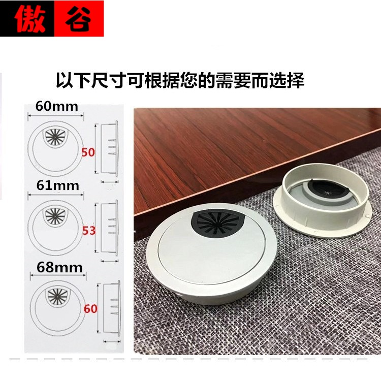 Computer desk cable hole cover threading box office desk threading hole cover round wire box threading through line perforation