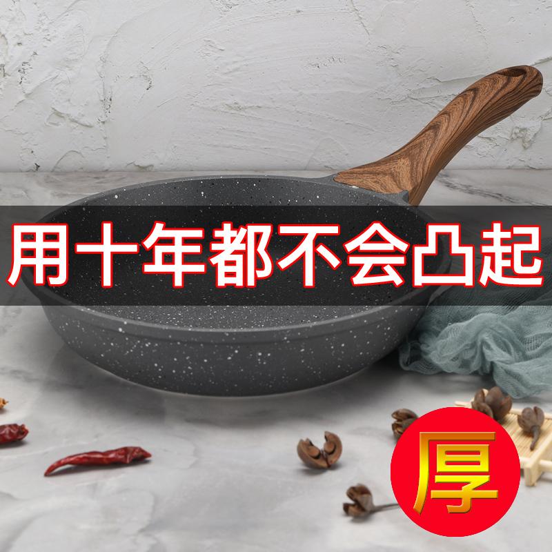Кастрюли / Сковороды / Ножи / Аксессуары Артикул 600273581401