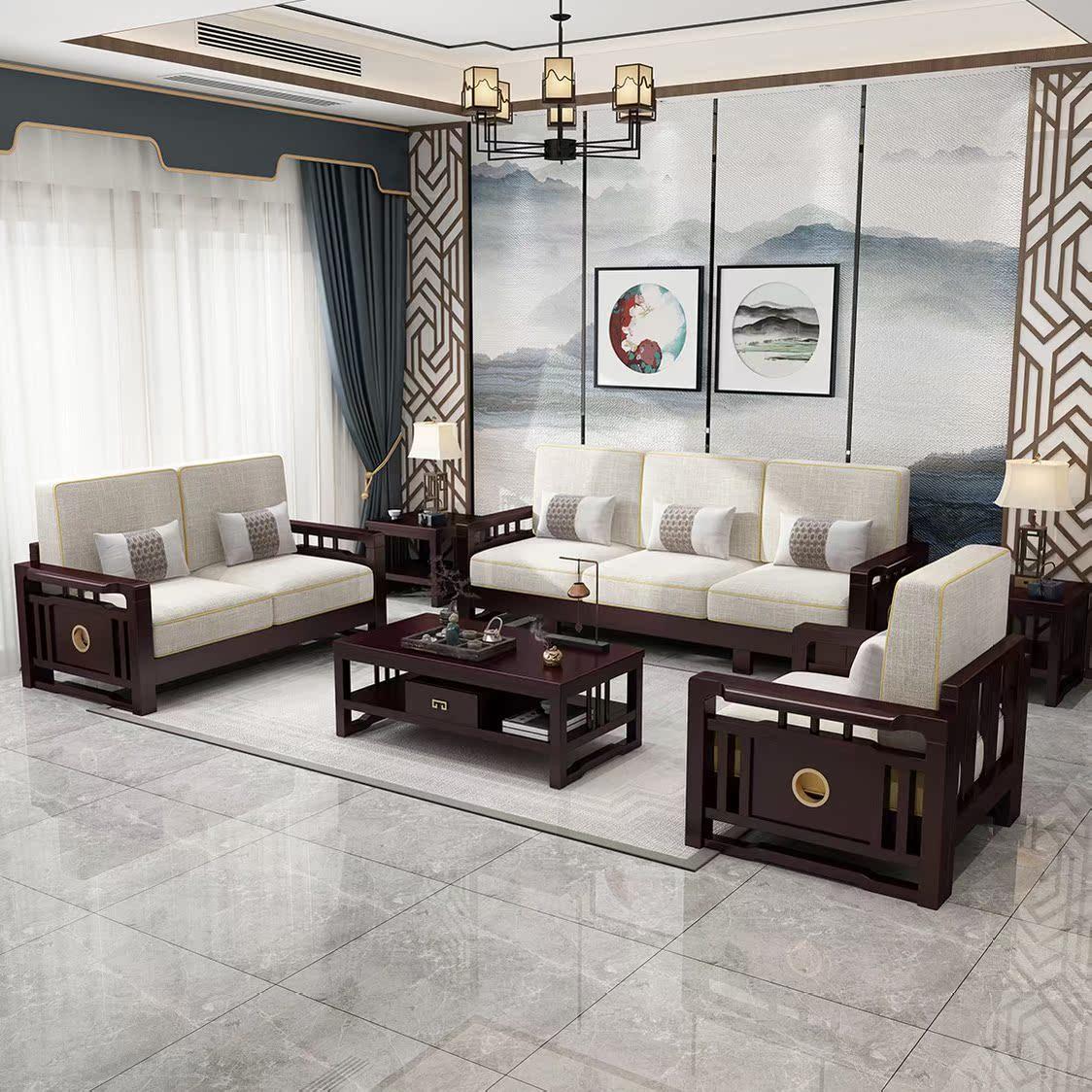 新中式实木沙发茶几组合禅意轻奢酒店黑檀转角沙发中国风家具