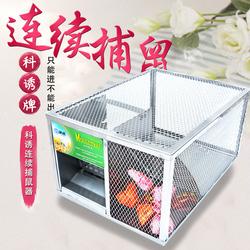大号老鼠笼捕鼠器家用全自动连续捉老鼠夹子一窝端灭逮抓补鼠神器