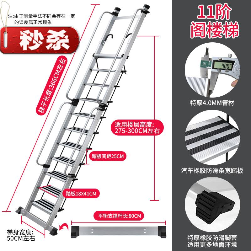 Household cabinet fold 4 stacked thick ladder mobile ladder aluminum alloy ladder telescopic stair room escalator climbing