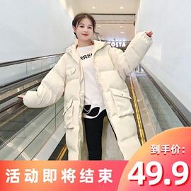 反季冬装2020年新款女外套加厚羽绒棉服韩版宽松中长款棉衣冬棉袄