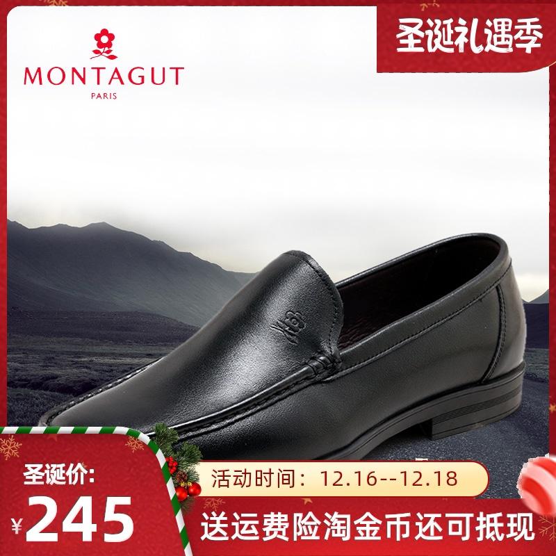梦特娇男鞋正品新款男士商务正装皮鞋男真皮套脚透气爸爸鞋懒人鞋
