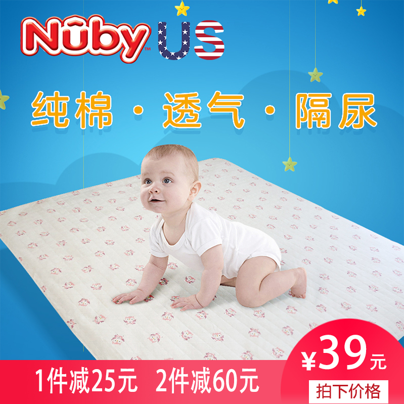 Nuby Diaper Baby waterproof machine washable super large breathable leak proof mattress baby adult cotton sheet