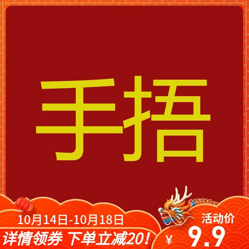 【特9.9】【慕捂捂】慕仙姿原创汉服秋冬配饰保暖毛里汉服手捂