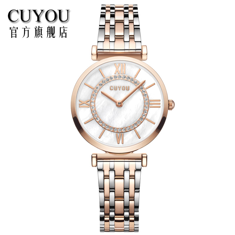 Brand star tiktok watch Lady Lady star creative trend concept waterproof diamond CK lovers jitter DW Watch