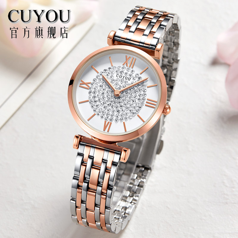 Mantianxing watch womens diamond inlaid steel band simple quartz watch waterproof leisure fashion watch womens fashion watch