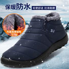 老北京布鞋男冬季加绒保暖中老年人棉鞋防水防滑软底爸爸休闲男鞋