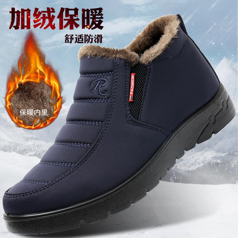 老北京布鞋男冬季老人棉鞋加绒加厚保暖中老年男鞋防滑软底爸爸鞋图片