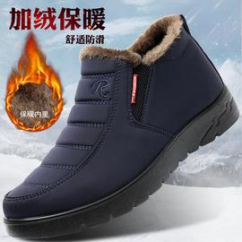 老北京布鞋男冬季老人棉鞋加绒加厚保暖中老年男鞋防滑软底爸爸鞋