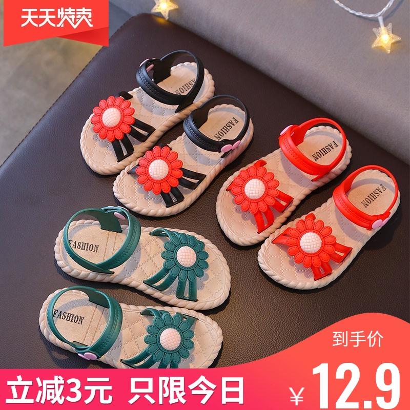 致哉女童太阳花凉拖鞋2020夏季宝宝防滑软底公主网红小孩儿童家用