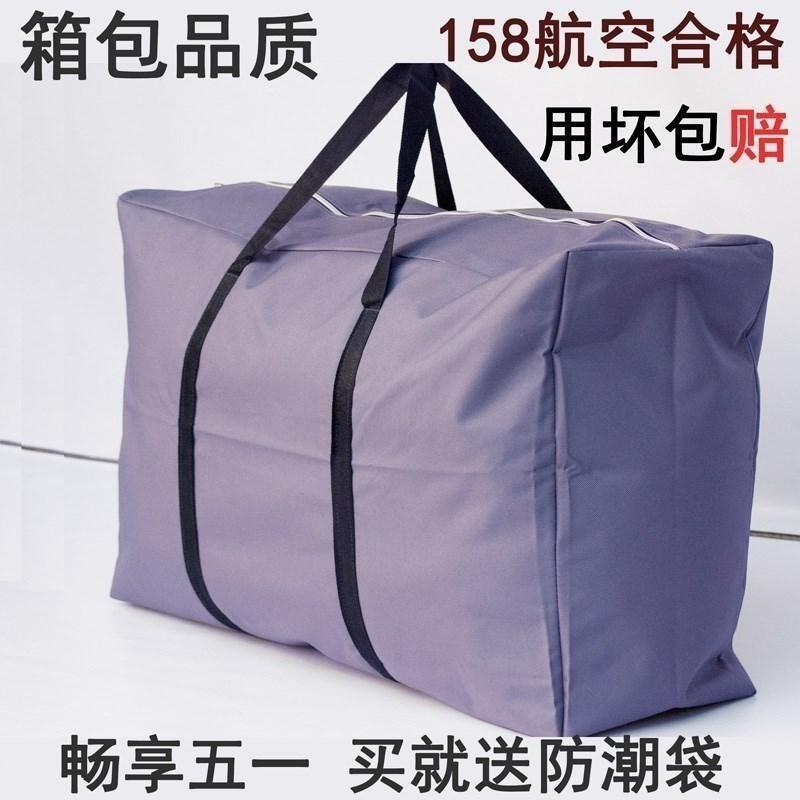 蛇皮搬家手提打包袋麻袋超大帆布大容量袋子加厚行李编织袋特大号