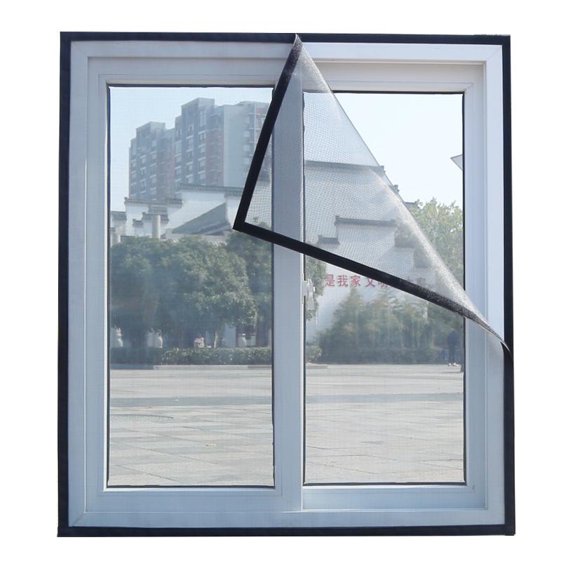 定制家用纱窗网自装魔术贴纱窗纱网磁铁自粘式窗户简易防蚊沙窗帘