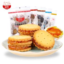 滋食网红咸蛋黄味麦芽夹心饼干韩国休闲零食代餐点心日本式小圆饼图片