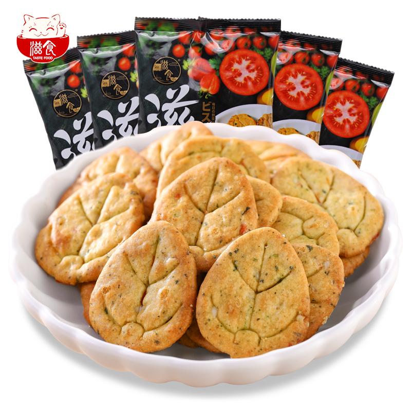 滋食每日蔬果九蔬菜薄脆早餐小饼干