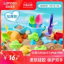 蓝宙儿童玩沙滩小玩具套装 铲子挖决明子宝宝洗澡游泳戏水沙漏工具