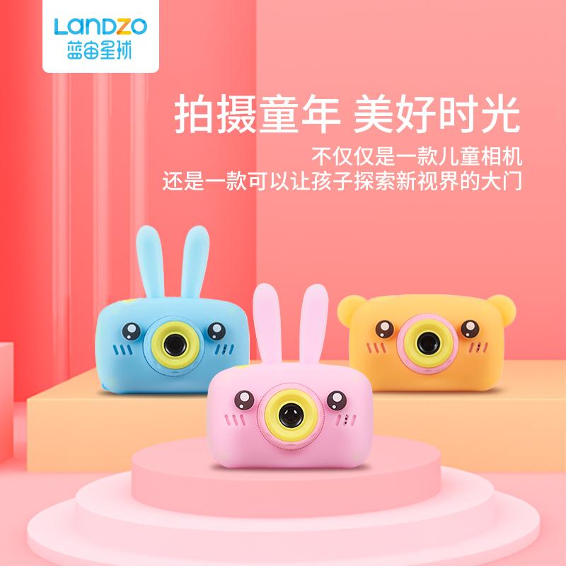 蓝宙/LANDZO 儿童数码相机可拍照随身小型玩具摄像机小孩生日礼物