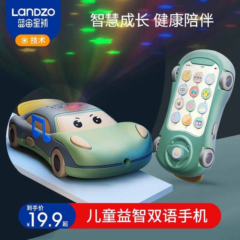 蓝宙婴儿手机玩具儿童宝宝可咬仿真益智早教音乐电话1岁3女孩男孩