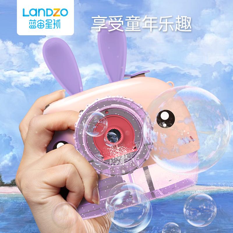 蓝宙泡泡机儿童玩具抖音同款电动全自动吹泡泡网红照相机少女心