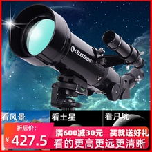 Star Trang astronomical telescope professional entry-level star observation high times 10000 views space children space times deep space M